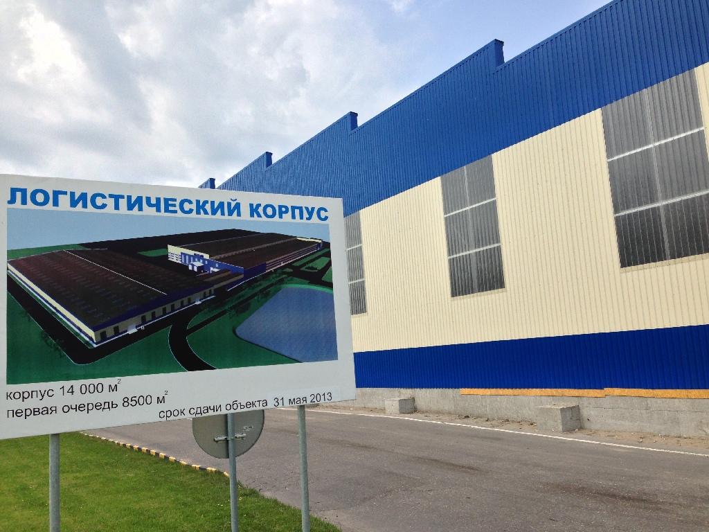 "Закончился монтаж логистического центра для ООО ""Автотор-холдинг"""