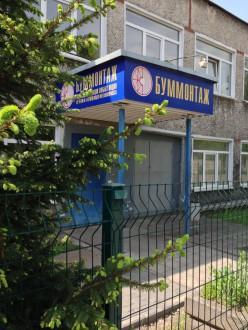 """Офис ЗАО """"Калининградбуммонтаж"""""""